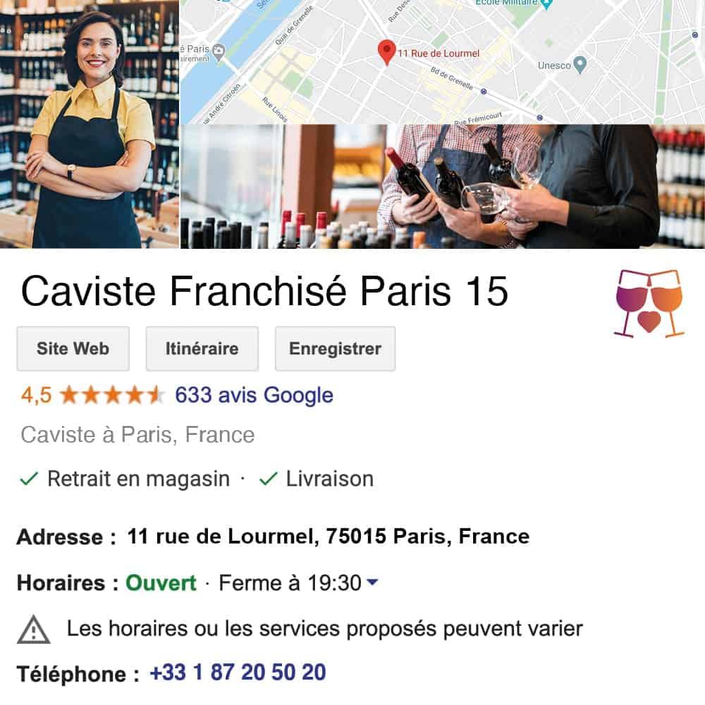 fiche google my business reseaux de franchise franchiseurs franchises
